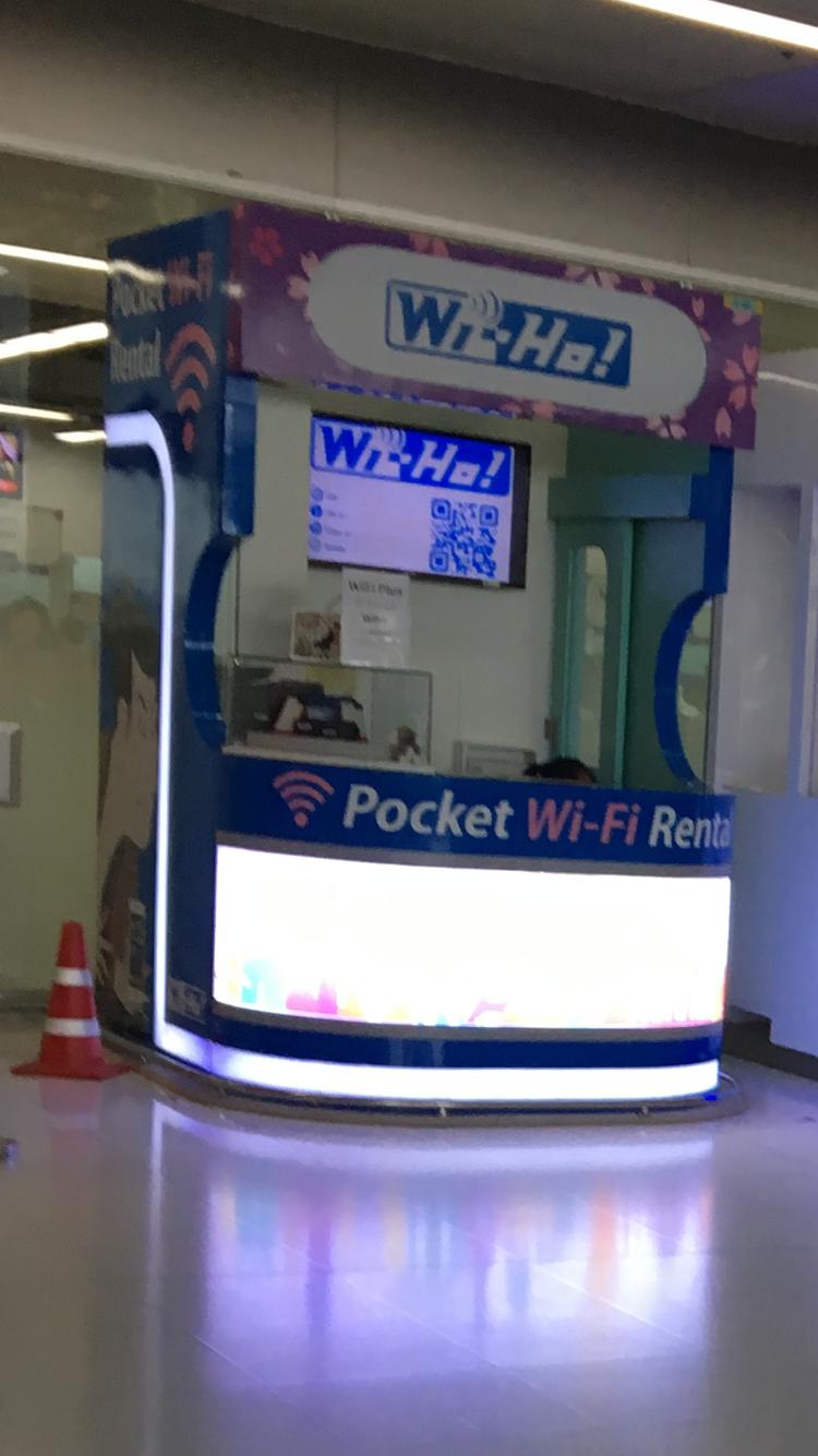 タイでポケットwifiは必要?,バンコク現地でのwifi環境は?,タイの空港でポケットwifをレンタルする方法は?
